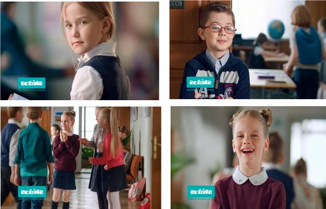 ACOOLA – сеть магазинов детской одежды